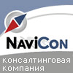������� NaviCon Transport ������ ���� ���� �� �������� ���������